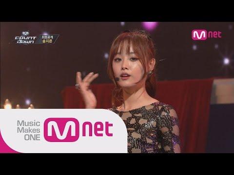 Mnet [M COUNTDOWN] Ep.398 : 송지은(SONG JI EUN) - 쳐다보지마 + 예쁜 나이 25살 @MCOUNTDOWN_141016
