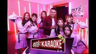 HitZ Karaoke ฮิตซ์คาราโอเกะ ชั้น 23 EP.49 BNK48 Beginner