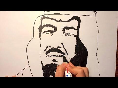 رسم الملك سلمان Youtube