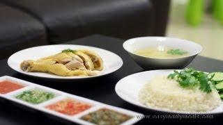 Hainan chicken rice. Рис с курицей по-хайняньски.
