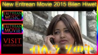 New Eritrean Movie 2015 - Bilen Hiwet |ብሌን ሂወት-Yasin Omer-Coming soon!