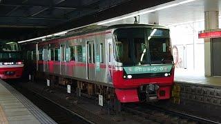 ●20201002 3300系 発車 @金山