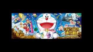 Nobita's Secret Gadget Museum song - [Mirai No Museum] Full