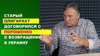 Геннадий Балашов: Крупные деньги договорились о разделе страны