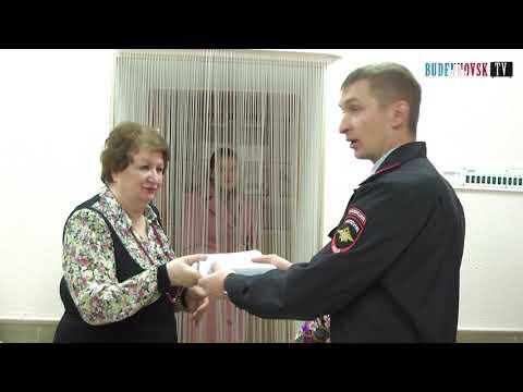 Сотрудники МРЭО ГИБДД г. Буденновска посетили комплексный центр социального обслуживания населения.