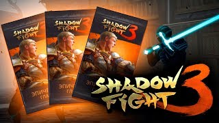Shadow FIght 3 - ОТКРЫТИЕ ЭПИЧЕСКИХ БУСТЕРПАКОВ! - PVP И ПРОХОЖДЕНИЕ! #2