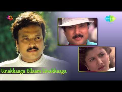 Unakkaga Ellam Unakkaga | Karthik, Rambha | Tamil Movie Audio Jukebox