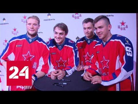 Выпуск «Вести-Иркутск» 16.10.2017 (15:38) - YouTube