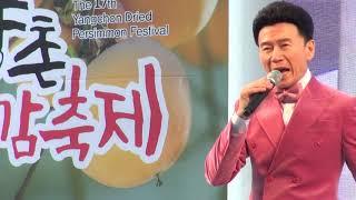 막걸리 한잔, 강진, 제17회 양촌곶감축제 201912…