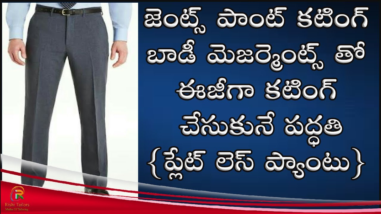 Gents Trouser Cutting In Telugu Youtube