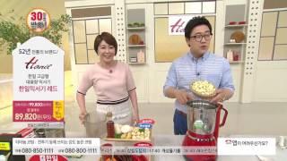 [홈앤쇼핑] 한일 대용량 레드 믹서기! (hmf-325…