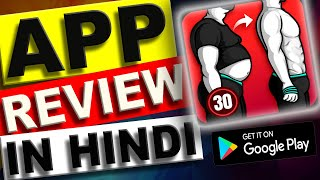 Lose Weight App for Men/Women - Weight Loss in 30 Days APP REVIEW In HINDI. screenshot 2