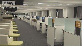 東京・渋谷区役所の新しい庁舎が15日の業務開始を前に公開されました。 ...