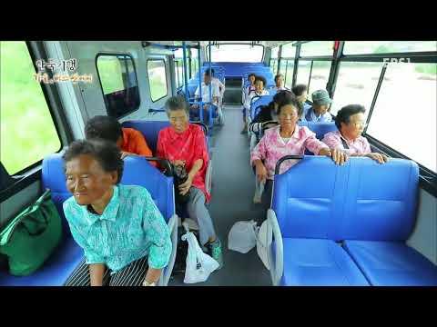 한국기행 - Korea travel_가을, 버스 안에서 2부 �