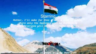 To India,My Mother Land- Pijush Biswas in voice