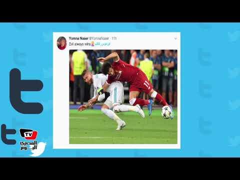 بعد إصابة صلاح .. السيسى يتمنى له الشفاء وساويرس«هنجيب حقك» على تويتر  - نشر قبل 23 ساعة