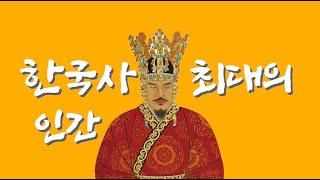저 김춘추 팬입니다