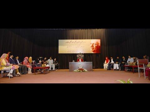 Faiz Ahmad Faiz Poetry Competition at GCU