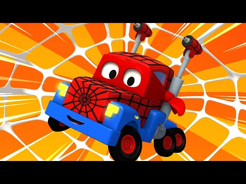 Грузовик паук - Трансформер Карл в Автомобильный Город 🚚 ⍟ детский мультфильм