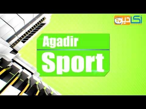 """مقدمة برنامج """" Agadir Sport """""""