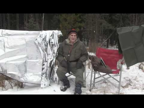 What Is a Survival Blanket