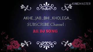 AKHE JAB BHI KHOLEGA BEST HINDI LOVE STORY SONG (Nayagaram Jhumar dj)