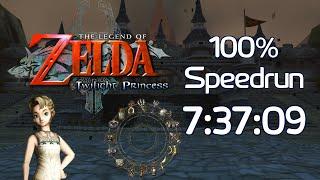 Twilight Princess 100% Speedrun in 7:37:09
