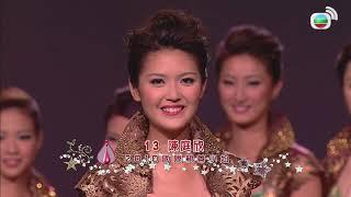 [香港小姐檔案] 陳庭欣 - 2010年度香港小姐競選 冠軍