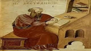 Über die Freundschaft - aus der Nikomachischen Ethik des Aristoteles IV