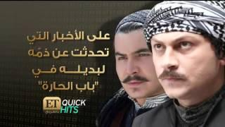 Quick Hits - اخبار حديثة عن مشاهير العالم العربي في ET بالعربي