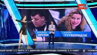Медведева, Липницкая, Ягудин известные переходы в фигурном катании, Матч ТВ