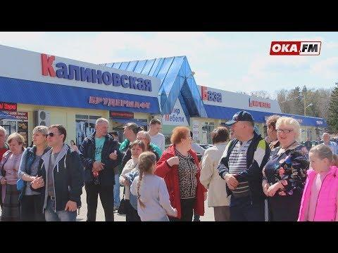 Калиновская база награждает своих покупателей
