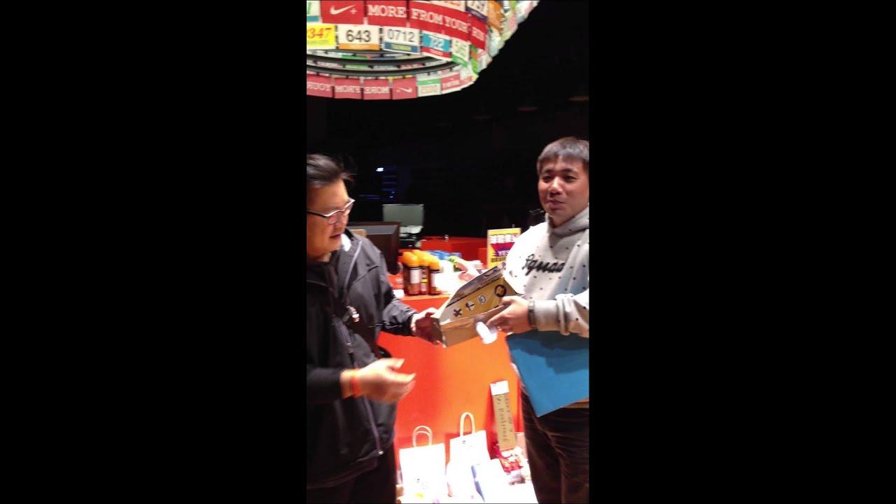 2012/12/23 萬岳桃園交換禮物聖誕趴 - YouTube