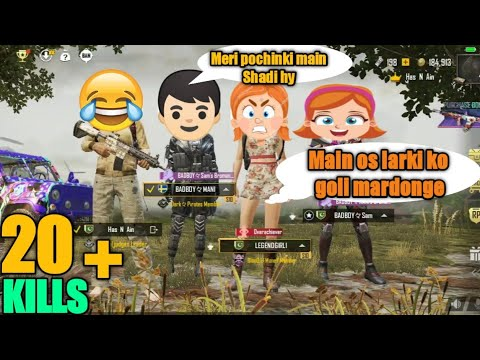 Part 4   Joining Random Squad Of Girls Like A Bot🤣   Plus Funny Voice Chat   Has N Ain   PUBG MOBILE
