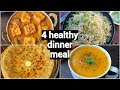 Download Video 4 healthy & quick dinner recipes | easy dinner party recipe ideas | indian dinner meal ideas MP4,  Mp3,  Flv, 3GP & WebM gratis
