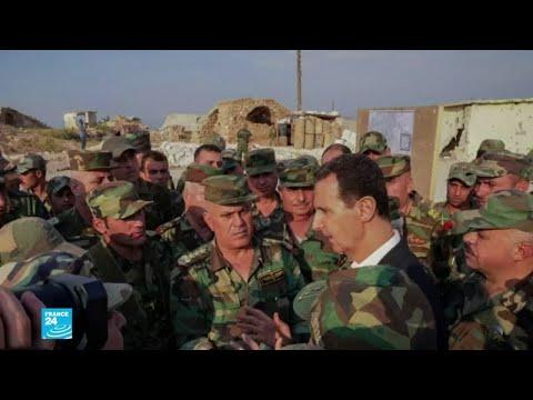 الرئيس الأسد يزور الخطوط الأمامية في بلدة الهبيط في محافظة إدلب  - نشر قبل 35 دقيقة
