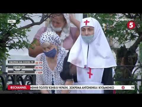 Без хресної ходи: як у Києво-Печерській лаврі відзначають 1032 річницю хрещення Русі-України
