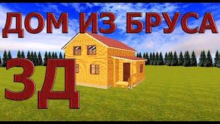 видео Проекты домов 6 на 9
