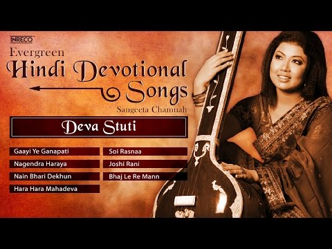 Latest Hindi Devotional Songs   Lord Shiva Songs   Top Krishna Bhajans