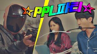 이게 드라마인지 광고인지.... 이이경(Lee Yi-kyung)의 PPL폭탄 연기↗ 으라차차 와이키키2 (waikiki2) 13회