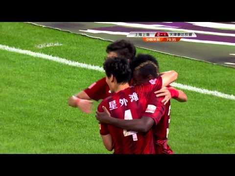 Asamoah Gyan first Goal 吉安中超首球 by:FailGoal.com