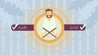 فواصل إنفوجرافيك | عنوان الحلقة تلاوة القرآن | الحلقة 15