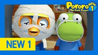 Ep6  Don't Pretend to be Sick | Is he really sick?! | Pororo HD | Pororo New1