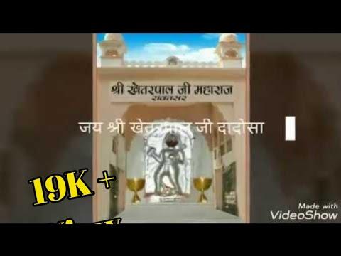 Baba khetarpal ji new song badhai sare bakta ne
