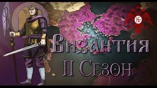 Total War: ATTILA Византийская Империя - Застраиваем Империю #52