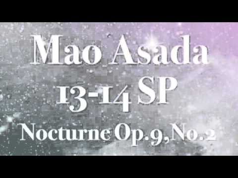 Mao Asada 2013-14 SP