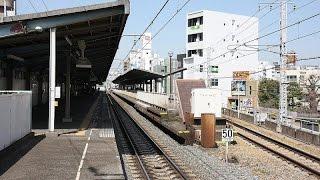 環状線 天満駅 ホームが通常と異なります thumbnail
