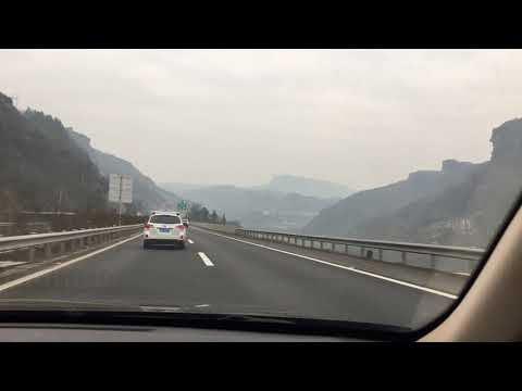 Driving south from Chongqing