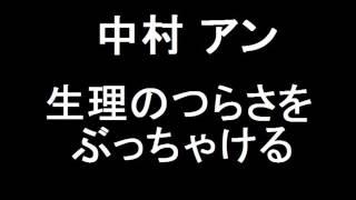 芸人のTKOの木本さんが痔ろうの手術後に、女性の生理用ナプキンを使用し...