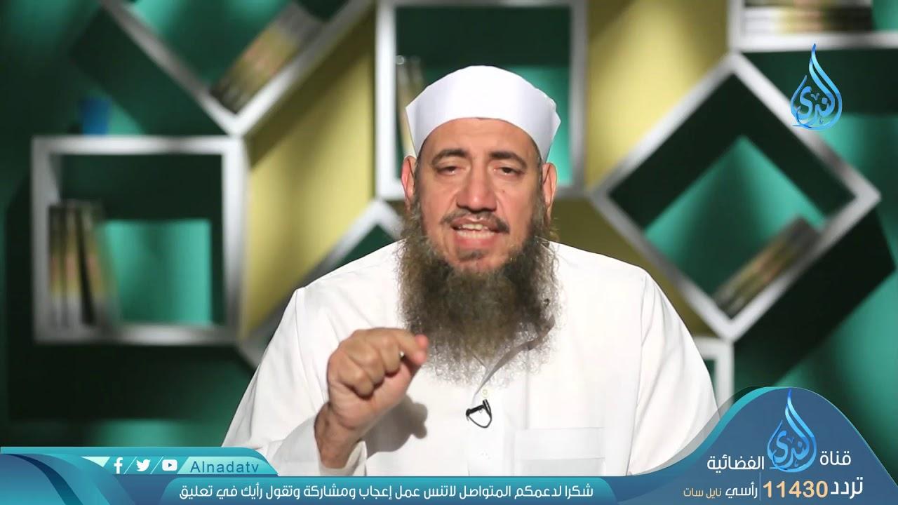 الندى:نور الله | ح13 | رمضانيات | الشيخ خالد فوزي